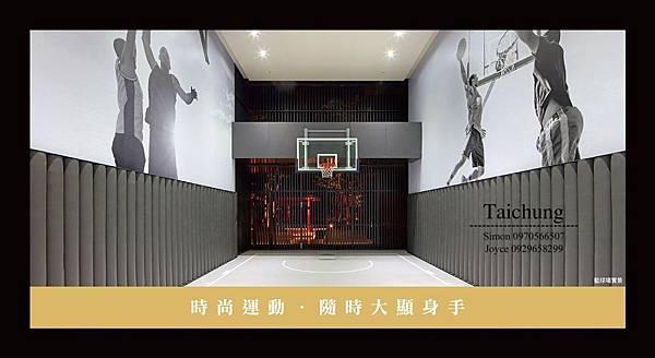 台中七期允將大有 (9).jpg