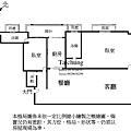 台中七期由鉅大謙 (11).jpg