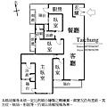 台中七期由鉅三希朝南全配豪宅 (4).jpg