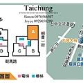 台中七期允將大有 (7).jpg