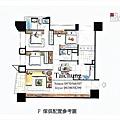 台中七期允將大有 (17).jpg