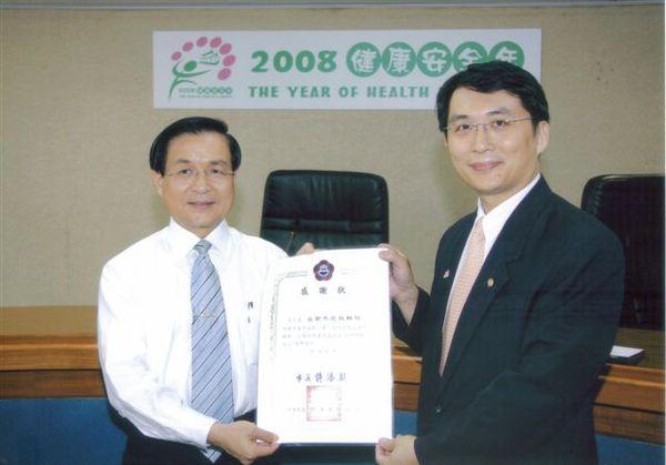 2008_0822 台南市分區統一捐贈市府學童警示器材.jpg