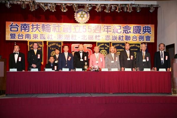 2009_0111 母社社慶典禮1.JPG