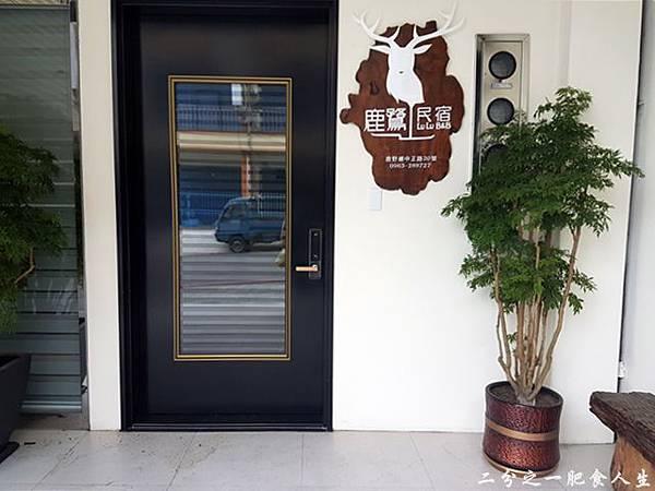 鹿鷺民宿 (LULU): 203標準雙人房