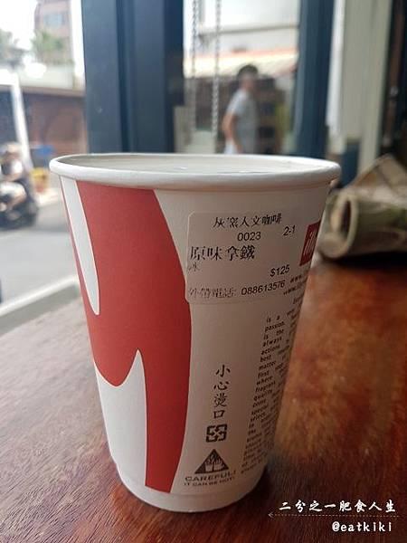 灰窯人文咖啡館