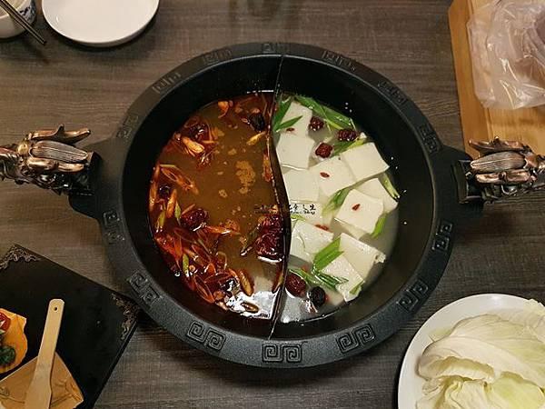 鼎馥秘藏鍋物