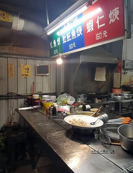 土魠魚羹中正店