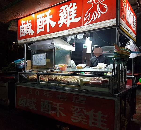 鳳山30年鹹酥雞