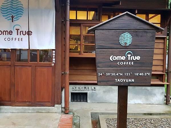 Come True桃園店
