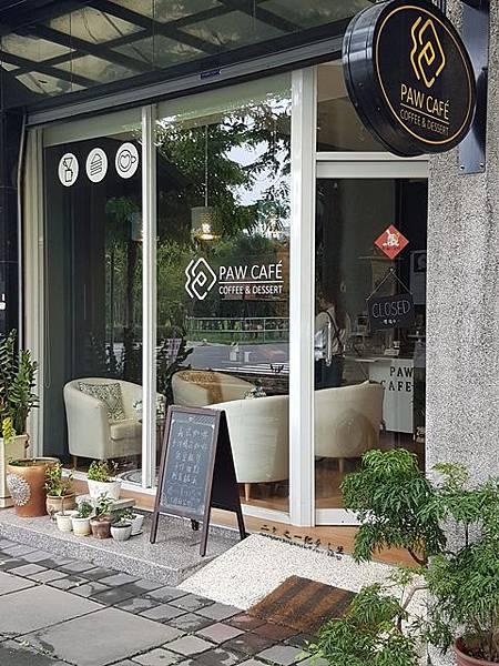 Paw Cafe