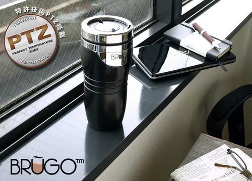 Brugo-mug-02.jpg