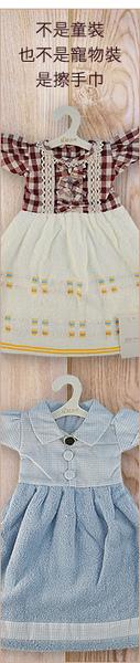 擦手巾.jpg