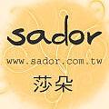 sador-120-180-0.jpg
