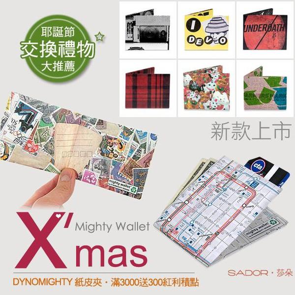 2010聖誕節交換禮物大推薦