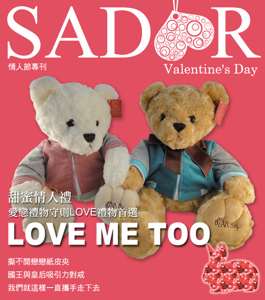 LOVE_ME_TOO.jpg
