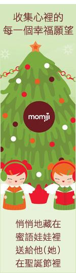 2010蜜語娃娃的聖誕祝福.jpg