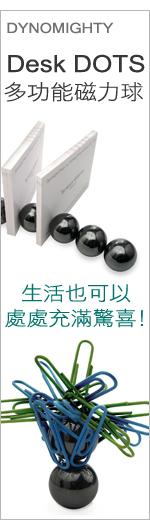 多功能磁力球.jpg