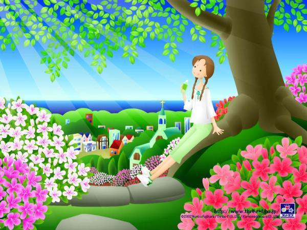 綠的桃花源