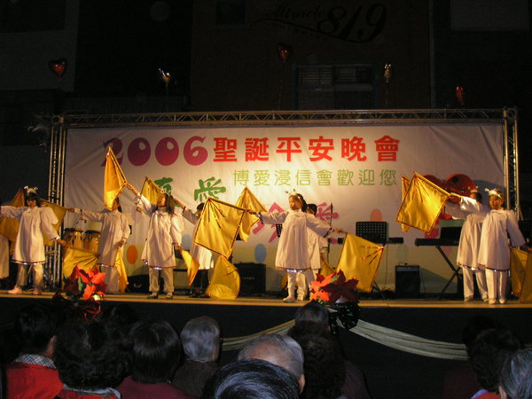 2006聖誕平安晚會-20