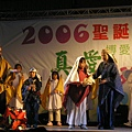 2006聖誕平安晚會-25