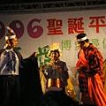 2006聖誕平安晚會-26
