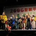 2006聖誕平安晚會-27