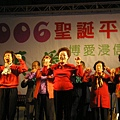 2006聖誕平安晚會-19