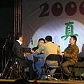 2006聖誕平安晚會-30