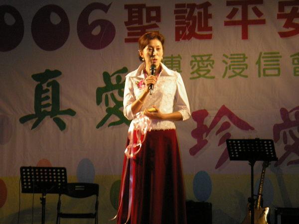 2006聖誕平安晚會-36