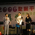 2006聖誕平安晚會-37