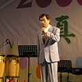 2006聖誕平安晚會-38