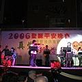 2006聖誕平安晚會-41