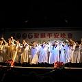 2006聖誕平安晚會-50