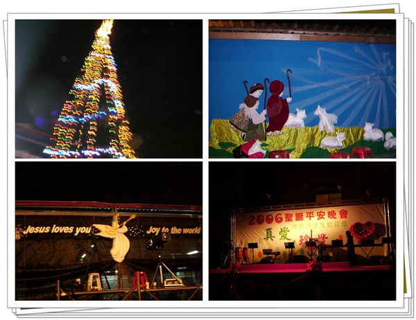 2006聖誕平安晚會剪輯1