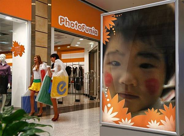 PhotoFunia_ef9349.jpg