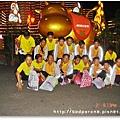 20090502劍湖山棒球隊.JPG