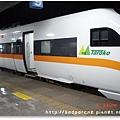 20090503太魯閣號2.JPG