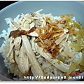 20090503嘉義雞肉飯3.JPG