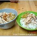 20090503嘉義雞肉飯4.JPG