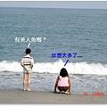 20090530北濱行1.JPG