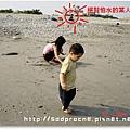 20090530北濱行4.JPG