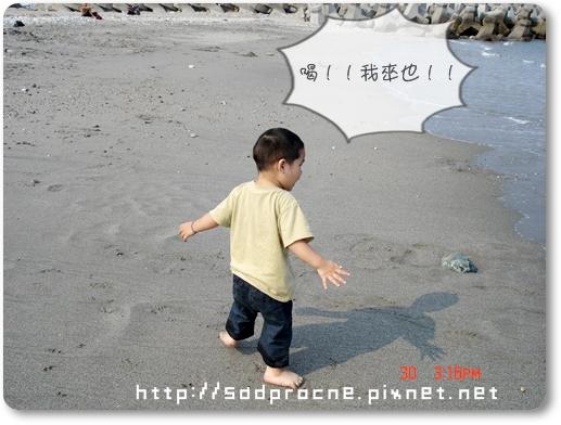 20090530北濱行5.JPG