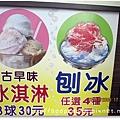 冰冰有禮5.JPG