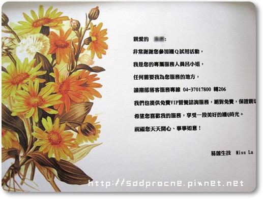 IMG_0285.JPG