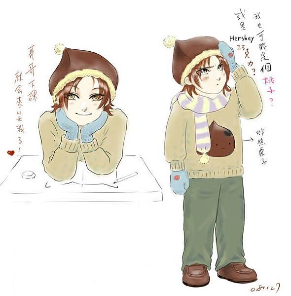 chestnut boy