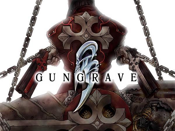 gungrave_800.jpg
