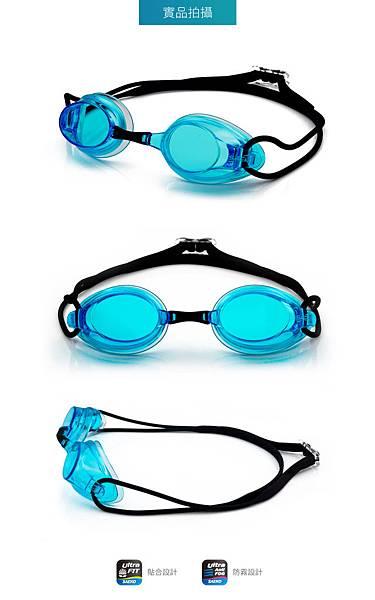 S62正光SAEKO競速款泳鏡藍色鏡片黑色頭帶蛙鏡