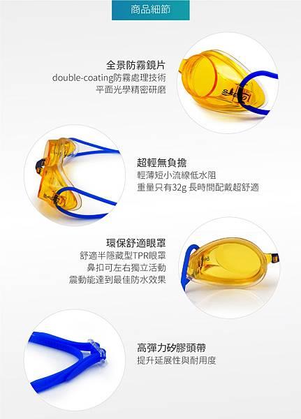 S62 SAEKO正光競泳泳鏡推薦競速蛙鏡