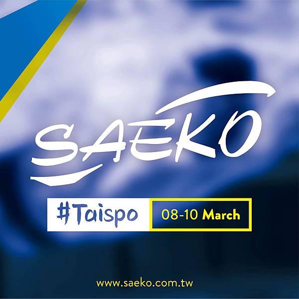 SAEKO泳鏡台北國際運動用品展taispod0202開放水域三鐵近視鍍膜光學