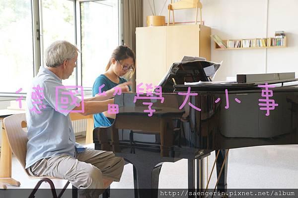 2013暑期音樂營大師班05.JPG